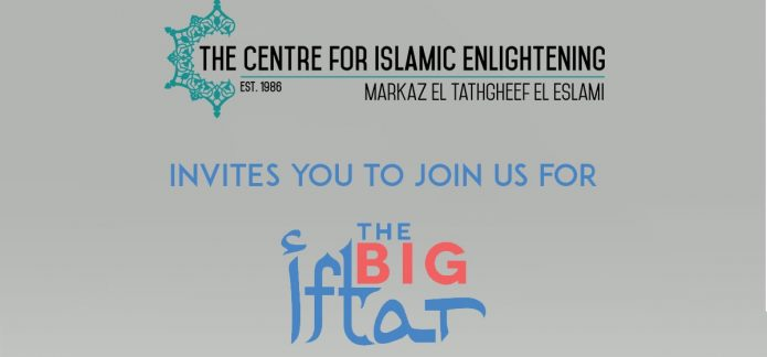 Non Muslim Perspective On The Revolution Of Imam Hussain: The Centre For Islamic Enlightening